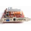 ATI Radeon X1300Pro (Asus)/PCI-E/256Mb GDDR2/128bit/DVI/VGA/TVO