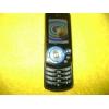 LG KE600 - красивый телефон с отличным функционалом.