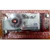 Sapphire X1800XT + Asus 8600GT Silent