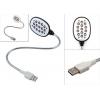 Гибкая светодиодная (13 LED) USB лампа