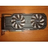 Asus GeForce GTX 680 GTX680-DC2T-2GD5