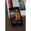 HTC Desire 816 D816w Dual Sim (Grey)