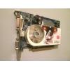 Sapphire Radeon X1650 Pro 256MB GDDR3 (128bit)