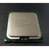 Проц 4х ядерный Intel Xeon X3370 (1333 MHz FSB,12M Cache,3.00 GHz) 775
