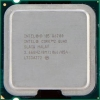 Процессор Intel Core 2 Quad Q6700 2.66ггц 8М