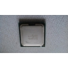 Процессор Intel Core 2 Quad Q8400