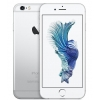 Продам iPhone 6s 64GB Silver