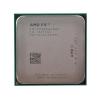 4-ядерный процессор AMD FX-4300 BE (AM3+) 3.8-4.0Ghz 8MB Total Cache