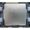 Процессор Intel® Core™ i7-2600K (8M Cache, up to 3.90 GHz) SR00C