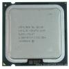 Мощный 4-ядерный процессор Intel Q8300 (сокет 775)