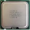 процессор INTEL Core 2 Duo E6600 (2,4Ггц/4Мб/1066FSB) сокет 775