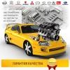Купить двигатель Мицубиси Галант 1. 8