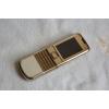 Куплю телефоны Nokia 8800 Arte