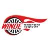 Специализированный автосервис Mercedec и Bmw - Winde