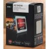 Процессор AMD A6-5400K, BOX, 2 ядра sFM2