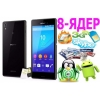 Супер-Мощный Смартфон SONY Z3 ЯДЕР,1Gb RAM ЭКРАН 5,IPS,3G + Гарантия